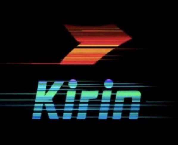 Kirin 820 5G