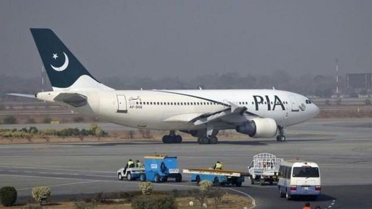 PIA suspend international flights
