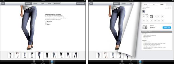 <em>Gap Einkaufserlebnis für das iPad</em>