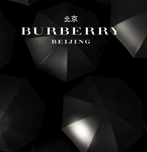 Burberry in Beijing