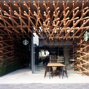 Starbucks, Fukuoka, Japan