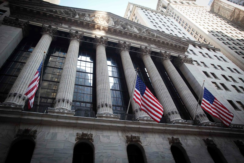 © Reuters.  U.S. shares mixed at close of trade; Dow Jones Industrial Average down 0.58%