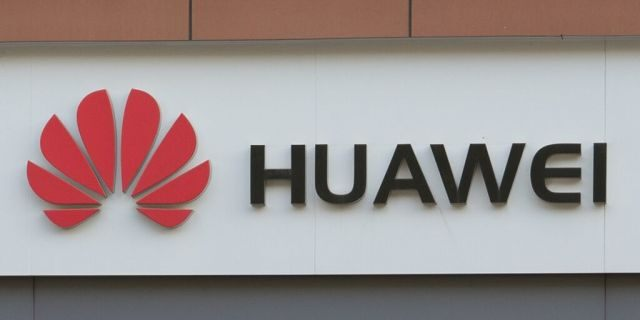 A flagship store of the Chinese mobile phone brand Huawei in China.