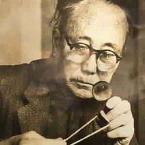 Kiichiro Minami