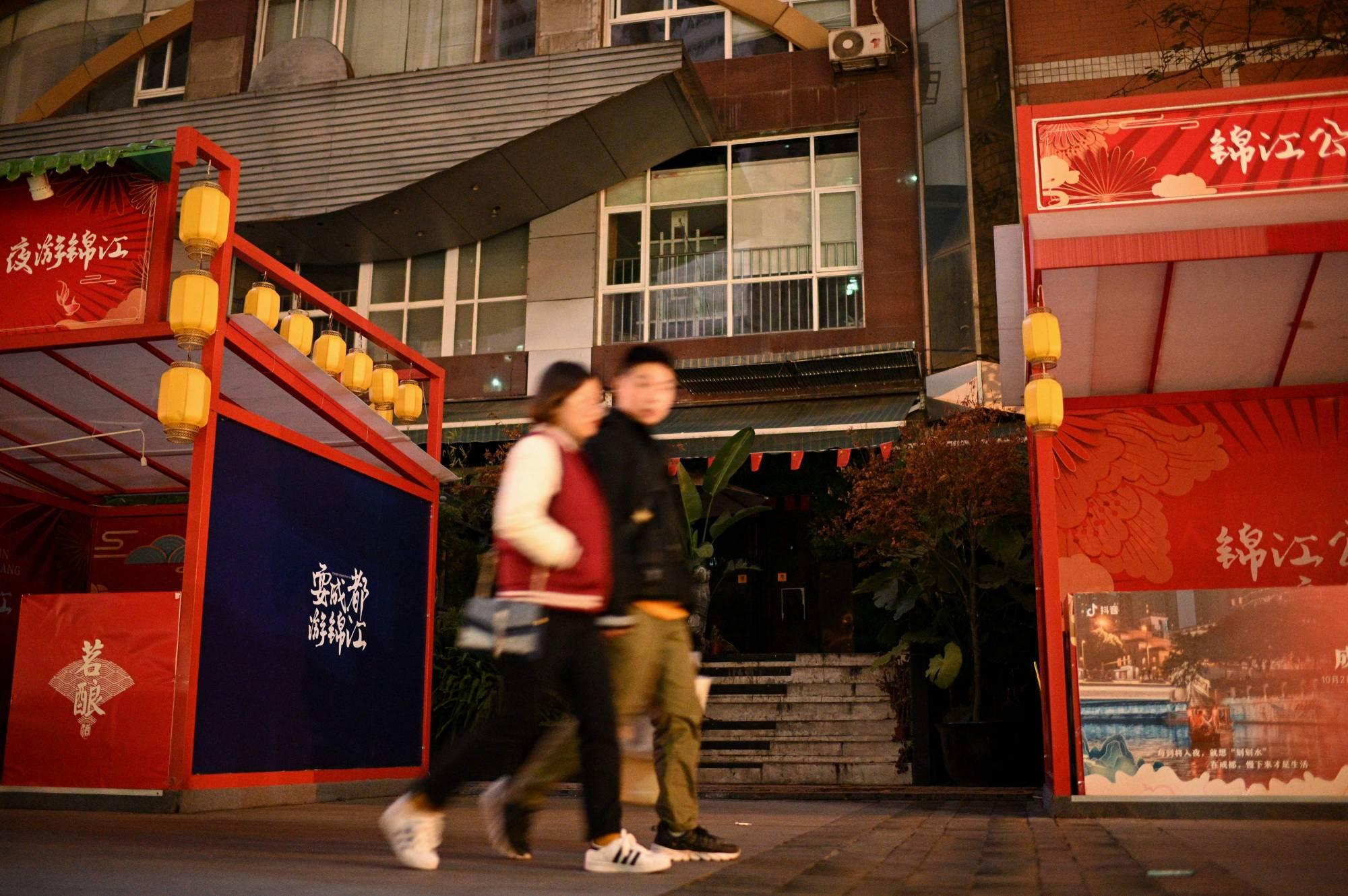 People walk in front of MC Club, a closed gay sauna in Chengdu, in November.   AFP-JIJI