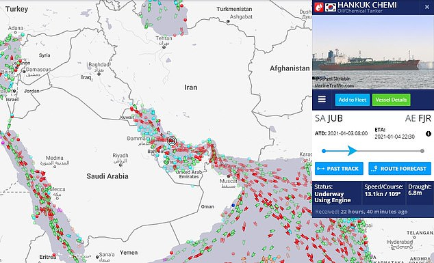 Satellite data from MarineTraffic.com showed the MT Hankuk Chemi off Bandar Abbas on Monday afternoon without explanation.It had been travelling from Saudi Arabia to Fujairah in the United Arab Emirates.