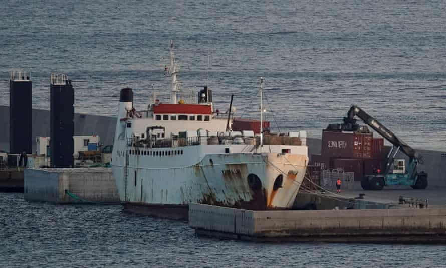 The ship Karim Allah docked in Cartegena in Spain with more than 850 cattle on board .