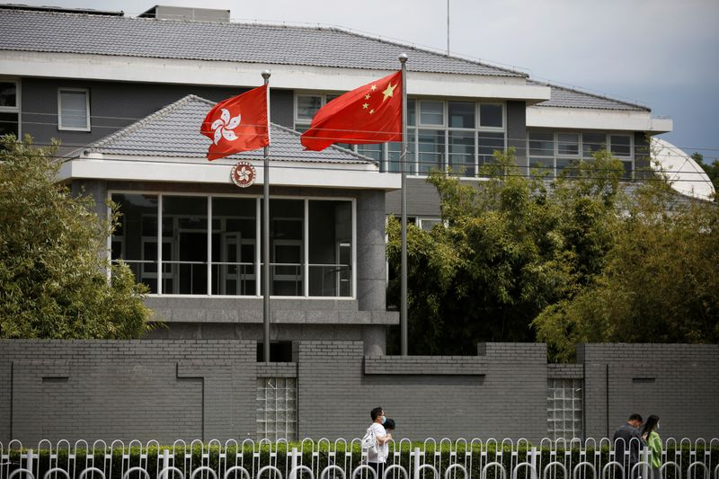 Explainer: What is love? Beijing desires unconditional loyalty from Hong Kong