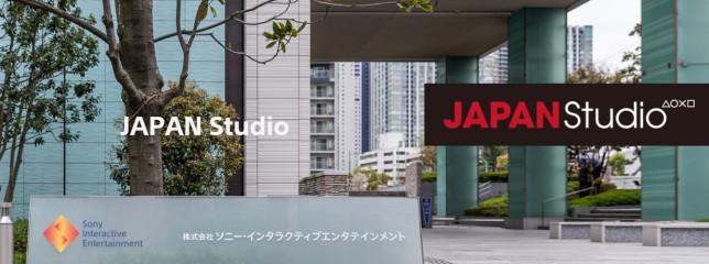 Japan Studio building