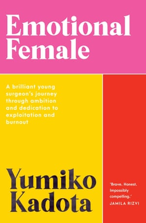 Emotional Female cover