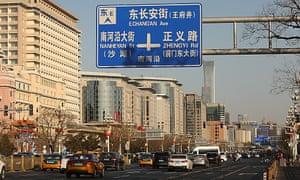 Downtown Beijing in February