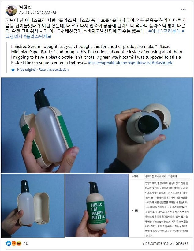 'I felt betrayed when finding out that the paper bottle product was a plastic bottle,' the user wrote online. They have filed a complaint with Korea's consumer protection agency
