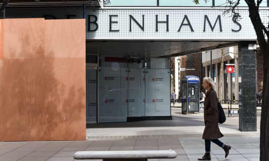 Debenhams Oxford Street store boarded up,