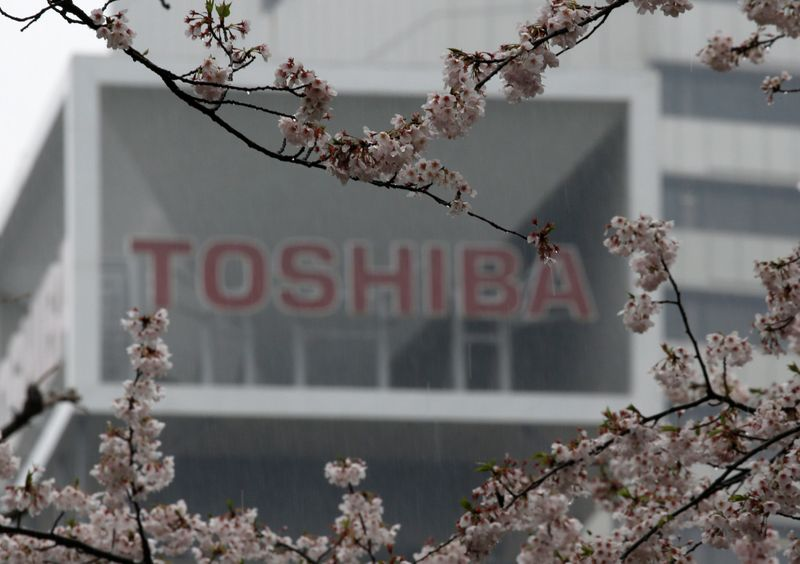 Toshiba CEO resigns, shares surge on bidding war expectations