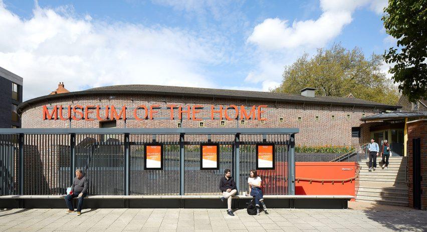 A museum side entrance