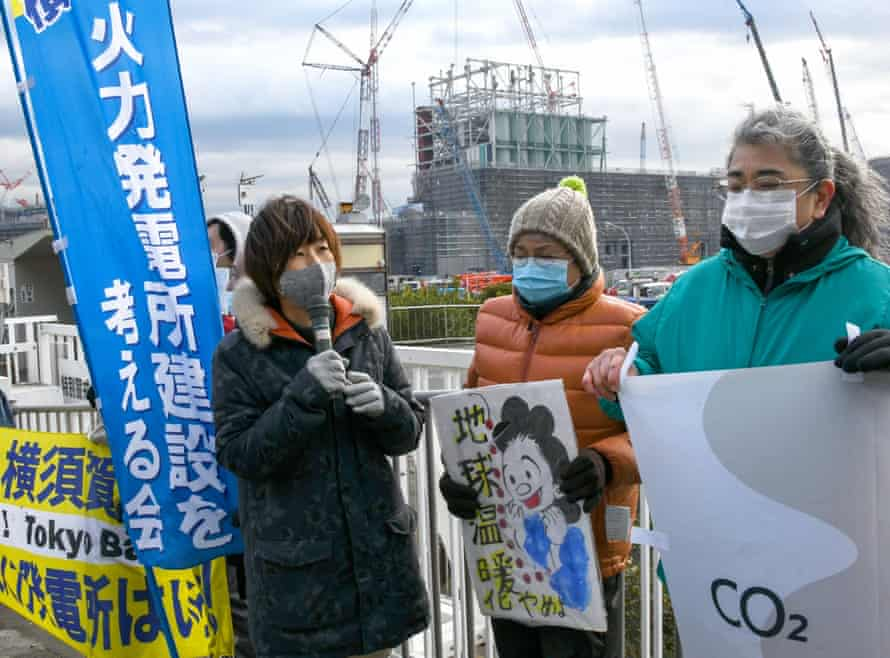 Anti-coal protesters in at the Yokosuka coal-fired power plant.