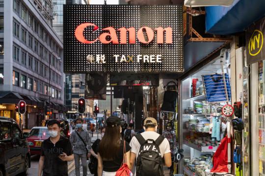 Japanese multinational electronics corporation Canon sign