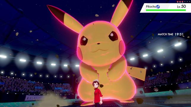 Pokemon Sword and Shield screenshot