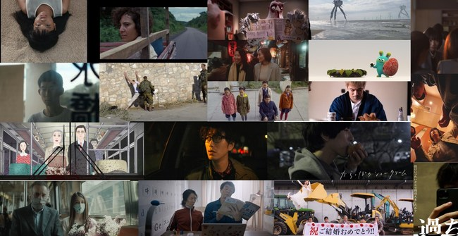 Congratulations to all the award winning films at SSFF & ASIA 2021