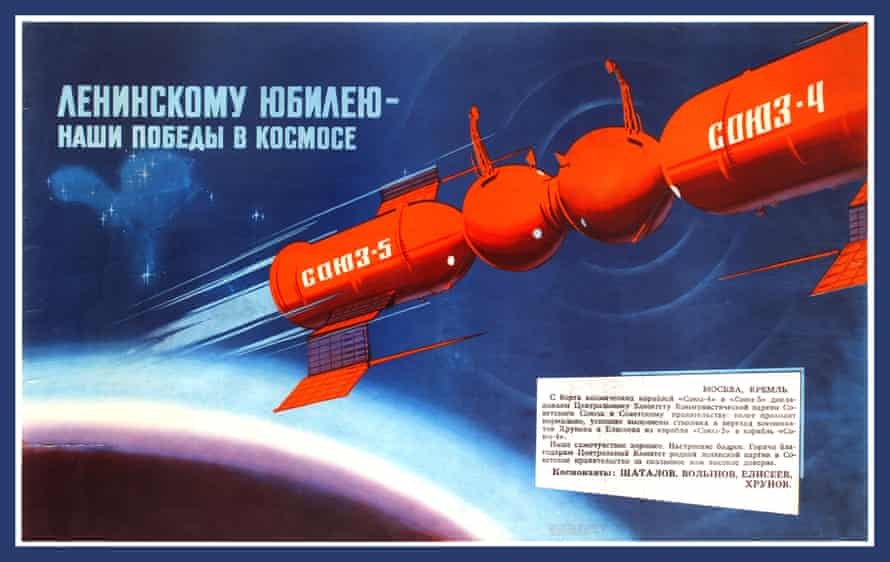 A 60s Soviet propaganda poster, To Lenin's Anniversary Our Victories in Space, commemorates the docking of Soyuz-5 and Soyuz-4, naming four cosmonauts including Vladimir Shatalov.