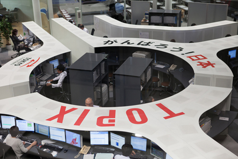 Japan shares lower at close of trade; Nikkei 225 down 0.88%