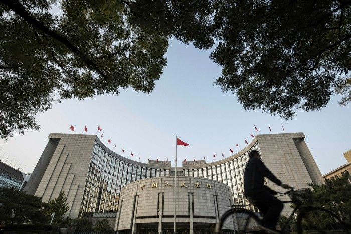 In 2016, the central bank prohibited the use of so-called 'dual currency' credit cards that allowed people in China to make foreign purchases through international networks Visa and Mastercard
