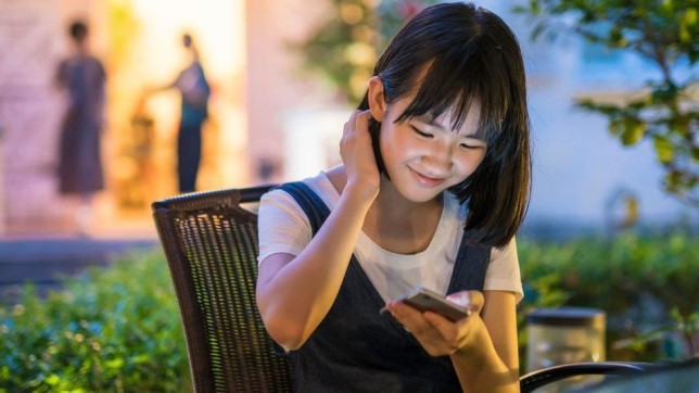 TikTok maker Bytedance has imposed a time limit on the app's Chinese counterpart Douyin to curb children's usage (Getty Images)