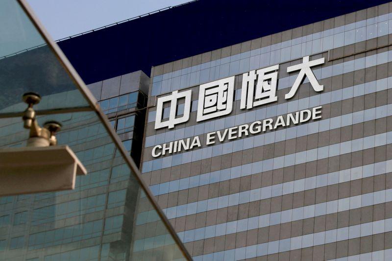 Evergrande begins repaying investors with discounted properties - Bloomberg News