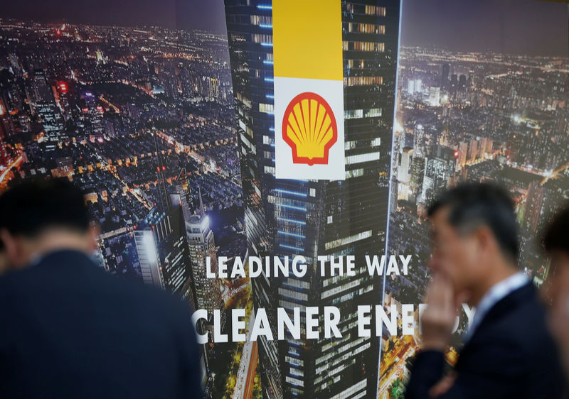 © Reuters. Logo of Royal Dutch Shell is seen at Gastech, the world's biggest expo for the gas industry, in Chiba