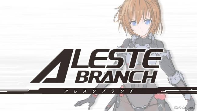 Aleste Branch / Credit: M2