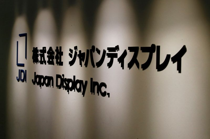 © Reuters. Japan Display Inc's logo is pictured at its headquarters in Tokyo