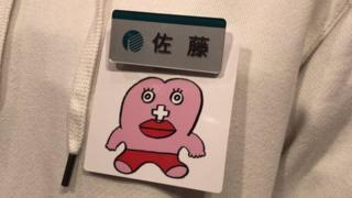Period badge