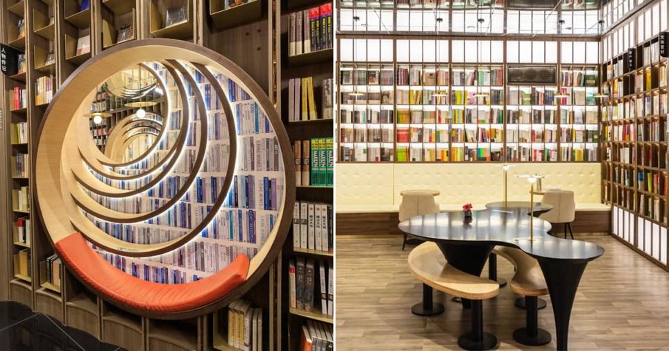 new bookshop in Beijing