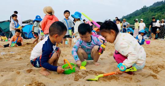 Island Camping Parent-child Game
