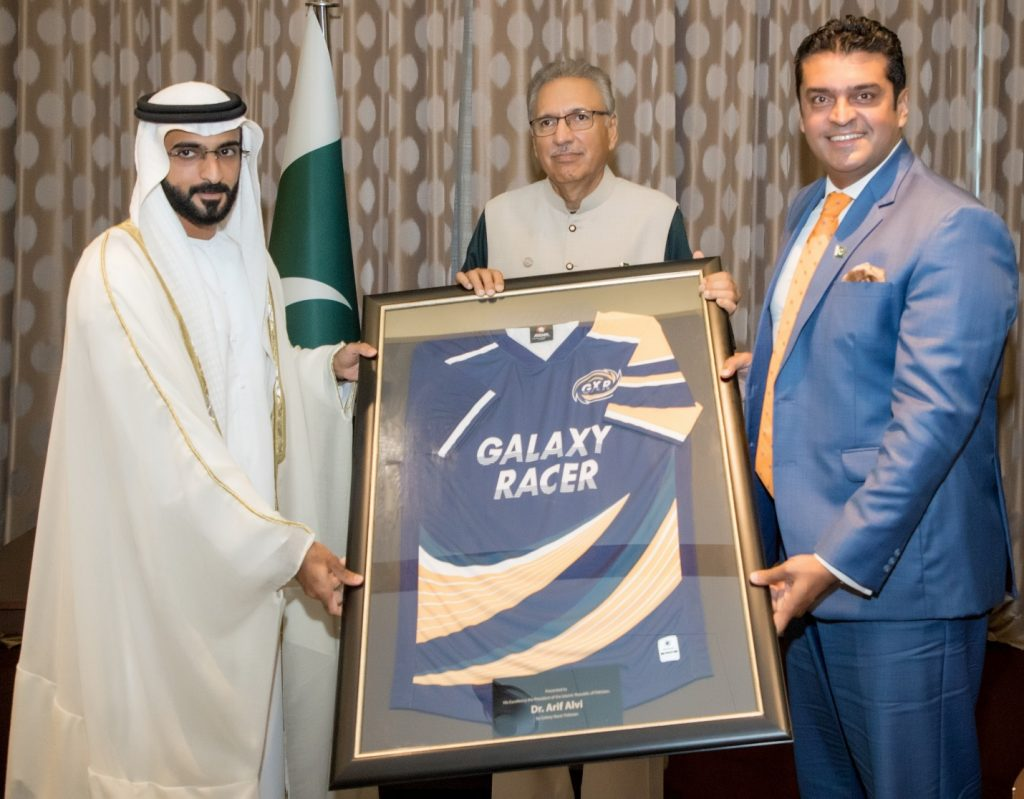 Galaxy Racer Pakistan partnership announcement