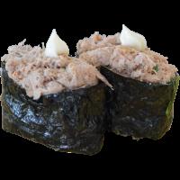 Tuna Salat Gunkan