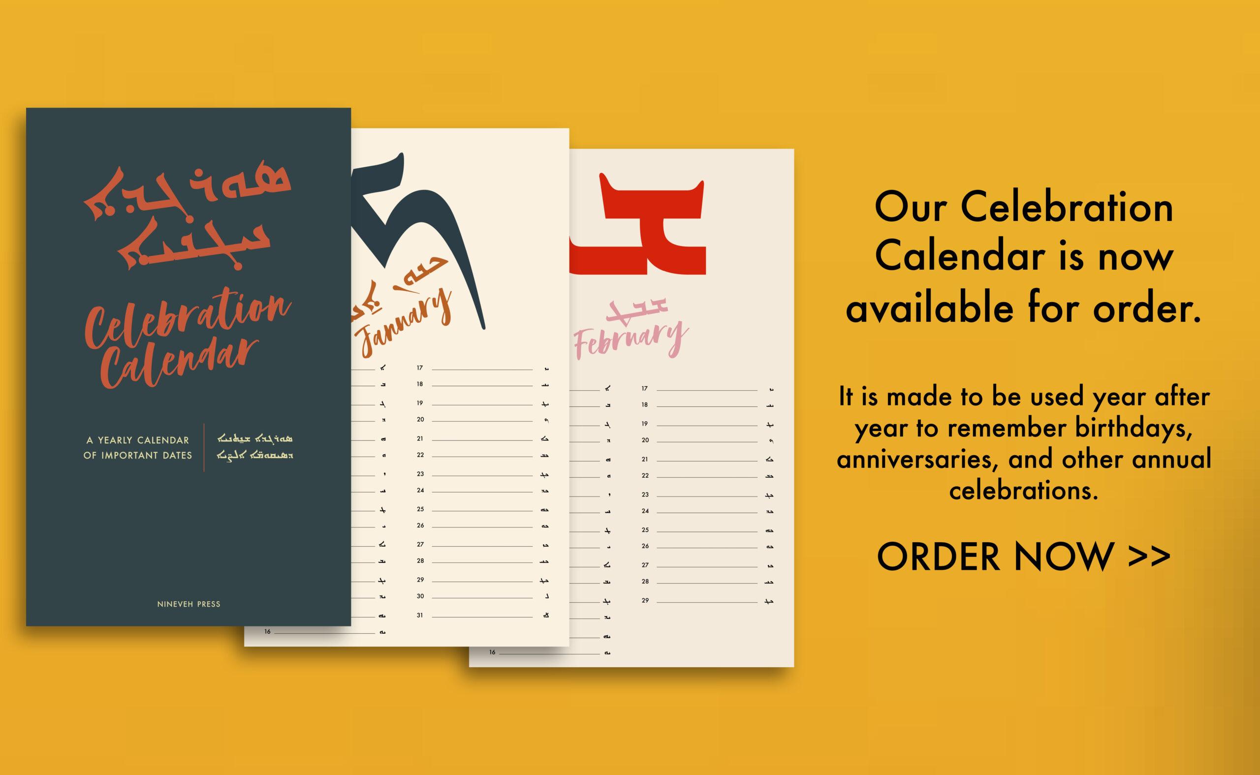 np_celebration-calendar_2021_webb-dubbel-3