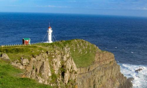 Akraberg er Færøernes sydligste punkt