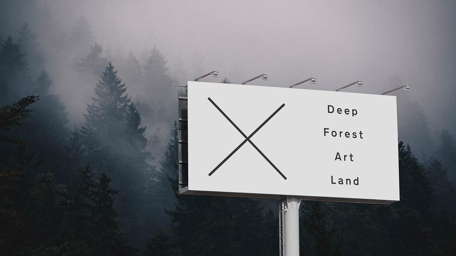 Deep Forest Art Land billboard