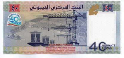 Djibouti 40 Francs 2017 Commemorative FIRST Prefix LOW Serial AA 00007XX UNC