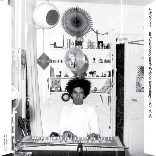 Ariel Kalma | An Evolutionary Music | RVNG Intl. | Vinyl