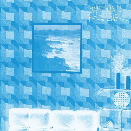 Jason Kolàr | Modified Perspectives | Stroom