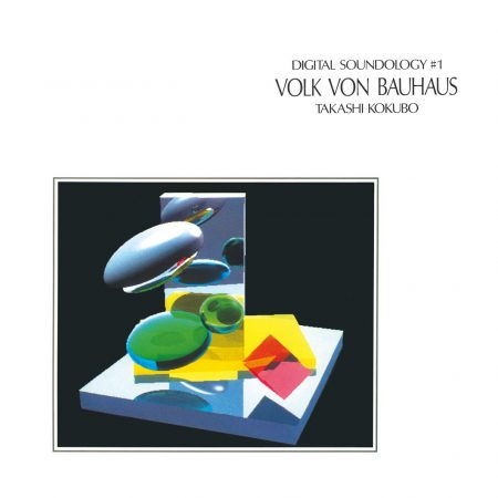 Takashi Kokubo   Digital Soundology #1   Glossy Mistakes   Vinyl