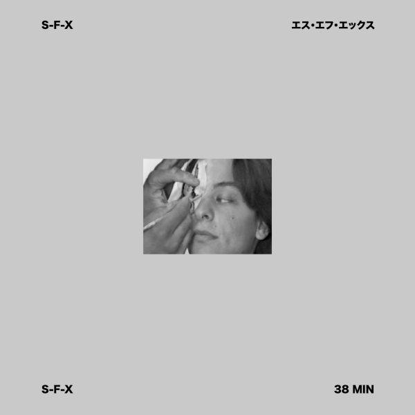 S-F-X | エス · エフ · エックス | Kitten | Vinyl