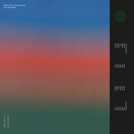 Sam McClellan   Music of the Five Elements   Seance Centre   Vinyl