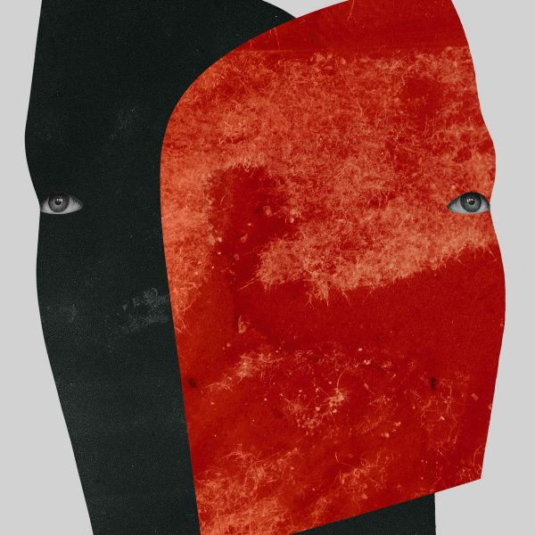 Rival Consoles | Persona | Erased Tapes | Vinyl