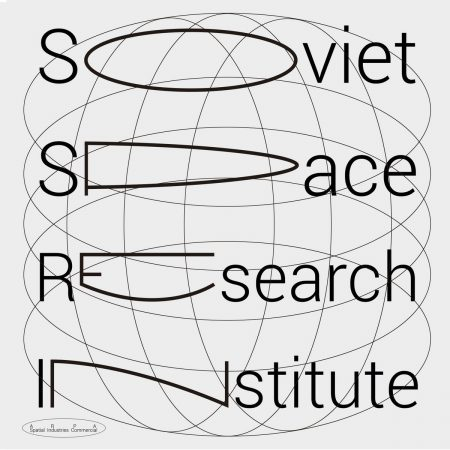 Soviet Space Research Institute | ARPA Spatial Industries Commercial | Line Explorations