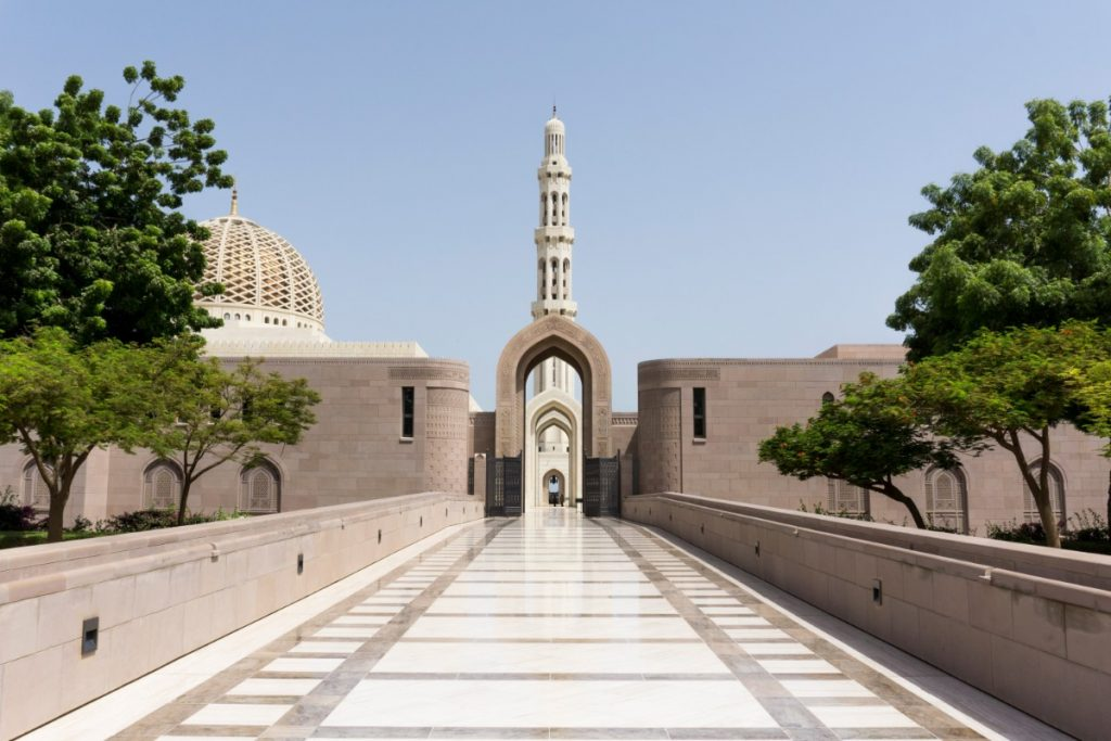 Muscat Sultan Qaboos Grand Mosque Oman One Second