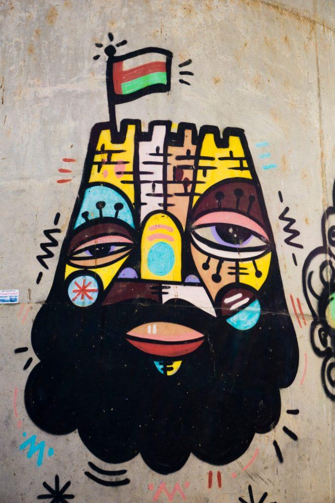 Street art in Oman One Second