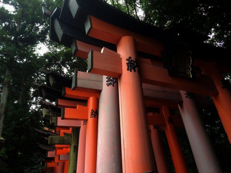 Japan-Tore
